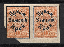 1922 Russia Priamur Rural Province Civil War Pair 1 Kop (Imperforated, MH/MNH)