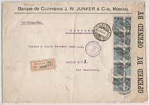 1917 Russian Empire. Custom banking administration (envelope) of 17.10. 17 (a we