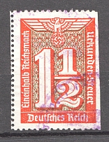 1930-40 Third Reich Fiscal Tax Revenue Stamps Swastika 1.5 Rm (Cancelled)