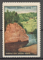Latvia  Know Your Homeland Baltic Non-Postal Label (MNH)
