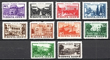 1949 USSR Sanatoriums of the USSR (Full Set, MNH)