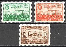 1949 USSR 150th Anniversary of Kirov Military Medical Academy (Full Set, MNH)