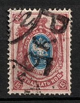 1920 Kustanay (Turgayskaya) `15 РУБ` Geyfman №30, Local Issue, Russia Civil War (Canceled)