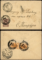 Imperial Russia, 1883, stationery envelope 5k, inverted indicia