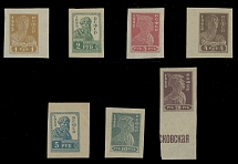 RSFSR Issues, 1923, definitive issue, 1r-20r, imperforated complete set of seven