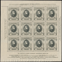 Great Britain, NON-POSTAL ISSUE: THE CHARLES DICKENS CENTENARY COMMITTEE LABEL