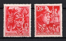 1945 Third Reich Last Issue, Germany (Perforated, Full Set, CV $120, MNH)