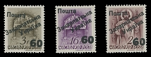 Carpatho - Ukraine - Second Uzhgorod Issue, 1945, St. Stephen issue, ''60''/3f