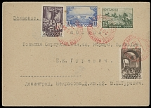 1933, cover posted to the mail on Leningrad Philatelic Exhibition, franked by