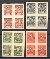 1919 Russia Denikin Army Civil War Blocks of Four (Imperforated, Full Set, MNH)