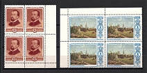 1952 USSR 25th Anniversary of the Death of Polenov CORNER Blocks of Four (Full Set, MNH)