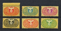Disability Insurance Revenue Stamps, Germany (MNH/MLH)