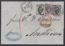 Nice franking with stamps No. 18,19 (variation - background shift), 20 on the letter. from St. Petersburg (12.12.1866)