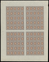Imperial Russia 1911-12, 70k, cplt sheet of 100 (25x4), no control markings
