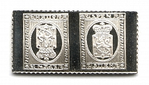 1866-74 Finland 5 P (Sterling Silver Miniature, Greatest Stamps of The World)
