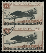 RUSSIAN AIR POST STAMPS AND COVERS: 1937, Aviation Exhibition, 10k yellow, yellow brown and black, vertical pair imperforated between stamps, neatly cancelled at left