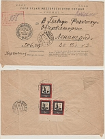 1924 USSR. Mailpiece (corporate envelope Ukrainian Weather Service). Kharkiv - L