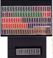 OMAN-DIENSTMARKEN, Michel no.: D1-10 (9) MNH, Cat. value: 1380€