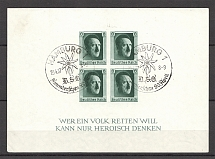 1937 Germany Reich Block Sheet №8 (Special Cancellation Hamburg)