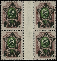 RSFSR 1922-23, typo ''Star'' surcharge 30r on 50k, vertical gutter block of four