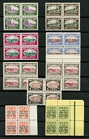Latvia 1928-37, Independence, Riga Exhibition, Views, 5 cplt issues, 30 blocks