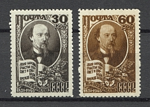 1946 USSR 125th Anniversary of the Birth of Nekrasov (Full Set, MNH)