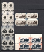 1944 USSR 20th Anniversary of the Death of Lenin Blocks of Four (MNH)