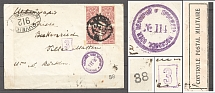 1917 Russia Censored Cover Moscow - Beckenried (Switzerland)
