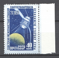 1960 40k The Photographing of the Far Side of the Moon (MISSED Background, Print Error, MNH)