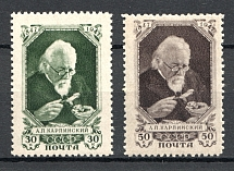 1947 USSR 100th Anniversary of the Birth of Karpinsky (Full Set, MNH)