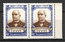 1959 150th Anniversary of the Birth of Voskresensky Pair (Full Set, MNH)