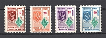 1956 Youth is the Future of the People Plast Scout (Perf, Full Set, MNH)