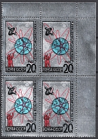 1965 USSR Cosmonautics Day Block of Four 20 Kop (MNH)