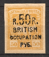 1920 Batum British Occupation Civil War (Black Overprint, CV $110, MNH)