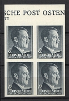 1941 2g General Government, Germany (Control Text, IMPERFORATED, Block of Four, MNH)
