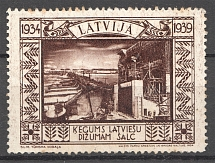 1939 Latvian Leaders Аrmy Baltic Non-Postal Label