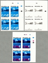 1993, 30 c., Golf, set of (3) blocks of (4), imperforated plate proofs in