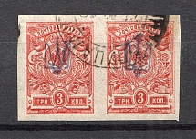 Kiev Type 1 - 3 Kop, Ukraine Tridents Cancellation NOVOBELITSA MOGILEV Pair