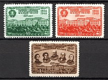 1949 125th Anniversary of the State Academic Maly Theater (Full Set, MNH)