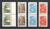 1959 USSR Definitive Issue Pairs (Full Set, MNH)