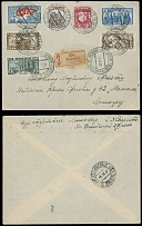 Soviet Union 10TH ANN. OF THE OCTOBER REVOLUTION: 1927, set of 7 stamps on cover