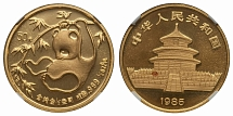 PRC 1985, Panda, 50 yuan, BU gold coin, AGW ½oz, NGC certified, MS67