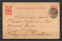 Mute Postmark of Luninec, In the Active Army, Czechoslovak Regiment (Luninez, #511.01, No such place or Postmark In the Catalog, RRR)