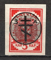 1919 Russia West Army Civil War 5 Kap (Signed)