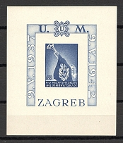 1942 Croatia Block Sheet (Imperforated, CV $30, MNH)