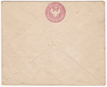 Postal stationery, No. 6 (Wz - normal). Cat. = 300 $ (2007)