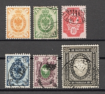 1901 Russian Finland (CV $280, Full Set, Cancelled/MH)