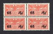 65Rpf Holiday Contribution Stamps, Germany (Block of Four, MNH)