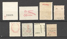 World Stamps Offset Overprints and Value Group