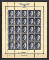 1942 Germany General Government Full Sheet 50 Gr+1 Zl (MNH)